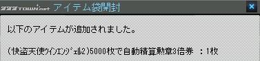 2011y10m07d_194928742.jpg