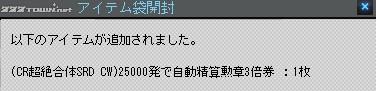 2011y10m07d_195633411.jpg