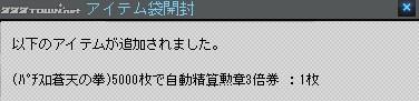 2011y10m07d_195709760.jpg