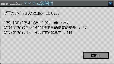 2011y10m14d_171831997.jpg