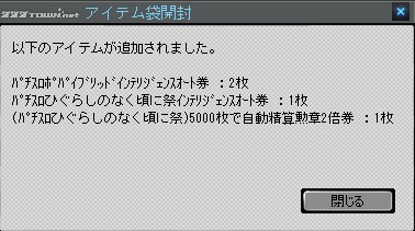 2011y10m14d_174639178.jpg