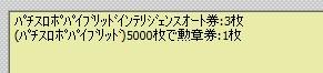 2011y10m14d_175529713.jpg