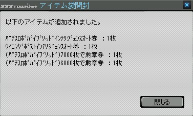 2011y10m14d_180121467.jpg