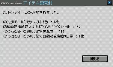 2011y10m21d_202129509.jpg