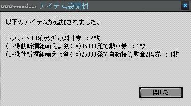 2011y10m21d_202841207.jpg