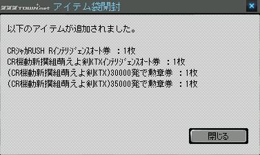 2011y10m21d_203929459.jpg