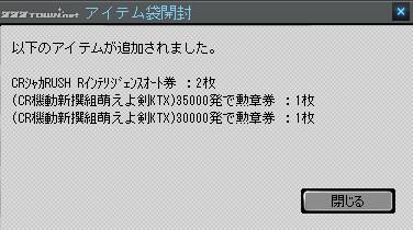 2011y10m21d_210115422.jpg
