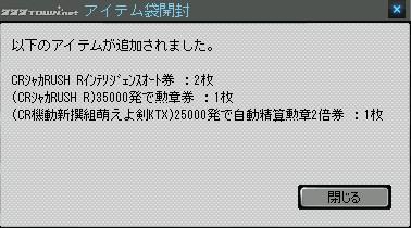 2011y10m21d_222343768.jpg