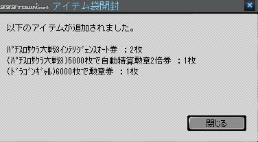 2011y10m28d_190124556.jpg