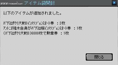 2011y10m28d_210743133.jpg