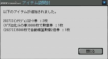 2011y11m11d_174619652.jpg
