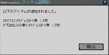2011y11m11d_180234103.jpg