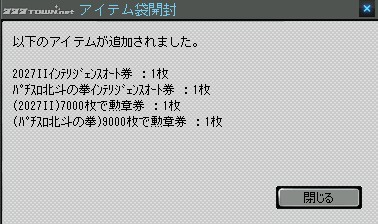2011y11m11d_200817627.jpg