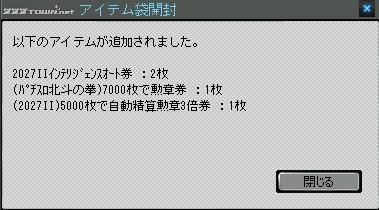 2011y11m11d_201034554.jpg