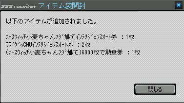 2011y11m25d_180403049.jpg