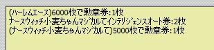 2011y11m25d_180426945.jpg