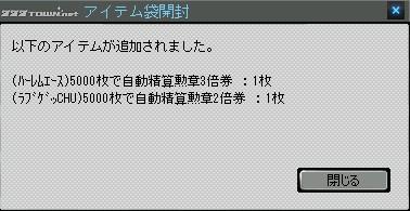 2011y11m25d_181257648.jpg
