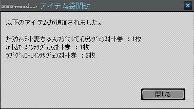 2011y11m25d_181732193.jpg