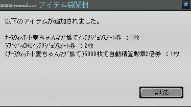 2011y11m25d_184659232.jpg