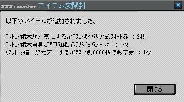 2011y12m27d_162354458.jpg