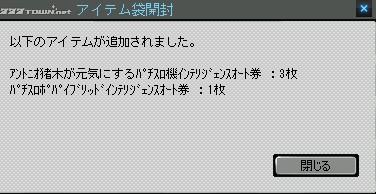 2011y12m27d_170056029.jpg