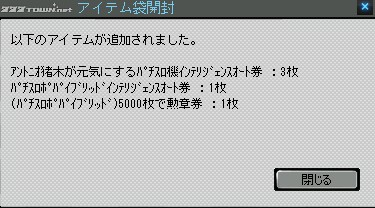 2011y12m27d_193756908.jpg