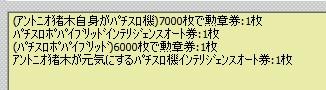 2011y12m27d_194551878.jpg