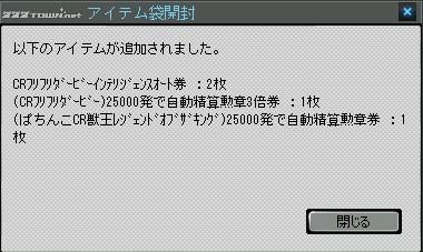 2012y01m20d_163838644.jpg