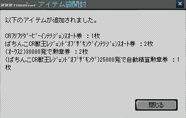 2012y01m20d_170042858.jpg