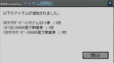 2012y01m20d_181934296.jpg