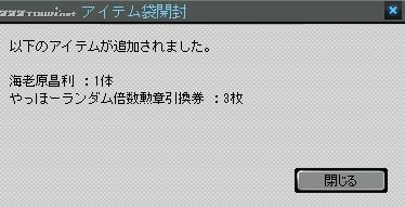 2012y01m26d_231104357.jpg