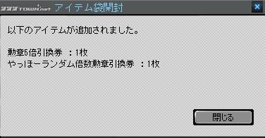 2012y01m26d_231147709.jpg