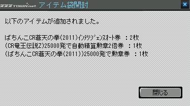 2012y01m26d_233014410.jpg