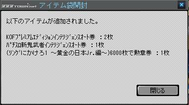2012y02m17d_180117687.jpg