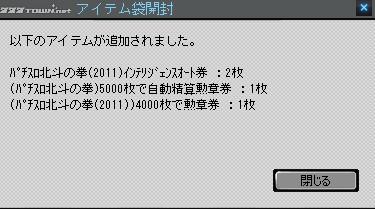 2012y03m02d_202021483.jpg