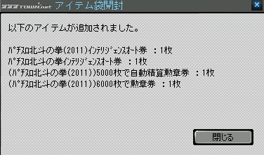 2012y03m02d_231118935.jpg