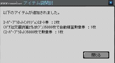 2012y03m16d_171157534.jpg