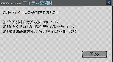 2012y03m16d_171846464.jpg