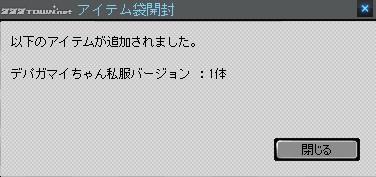 2012y03m16d_172937089.jpg