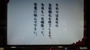 DSC_0320_convert_20120118163527.jpg