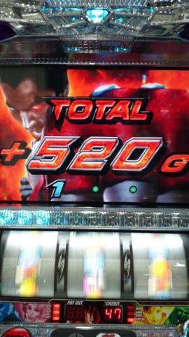 DSC_0325_convert_20120125213034.jpg