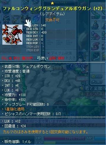 Maple130220_173259.jpg