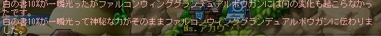 Maple130220_173318.jpg