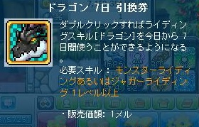 Maple130225_204748.jpg