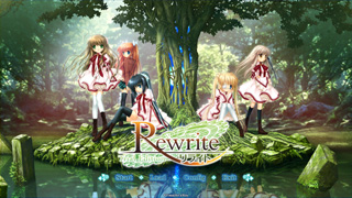 Rewrite体験版