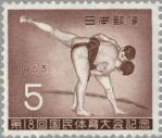 第18回国体(相撲)