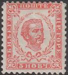 モンテネグロ・1874