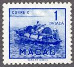 マカオ・漁船(1951)
