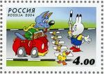 ロシア交通安全