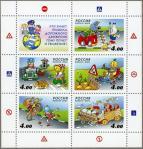 ロシア交通安全(小型シート)